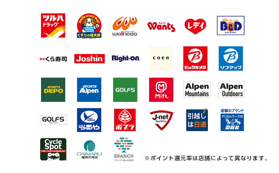 https://pay.rakuten.co.jp/campaign/2019/1001_5percent/img/img_shop_logo_bottom_pc.png
