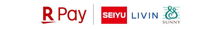 ペイ 西友 楽天 西友株85%をKKRと楽天に売却 デジタル化を加速:朝日新聞デジタル